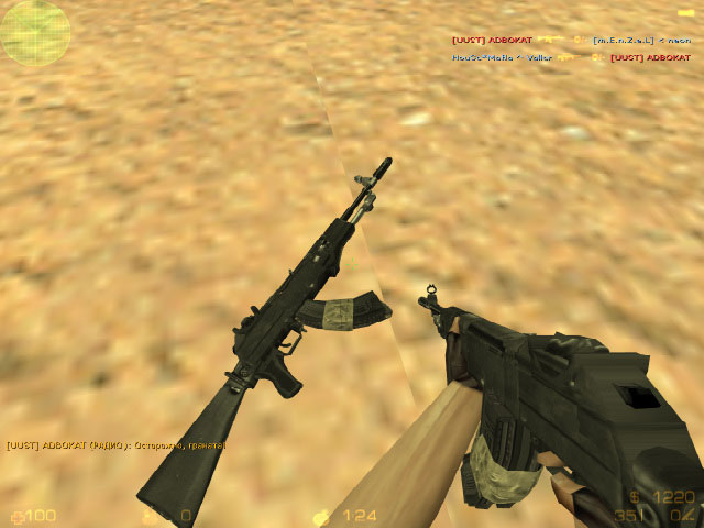 модели оружия со знаком cs